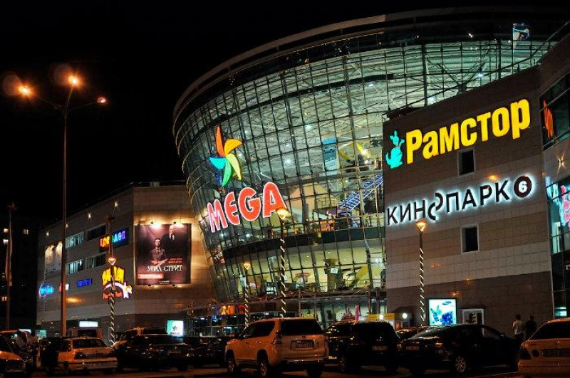 "Shopping mall ""Mega-Astana"""