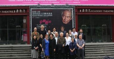SHANGHAI: Festa e Convegno per Tadashi Suzuki. Registi, studiosi, critici, attori da tutto il mondo per il suo Teatro di Mattia Sebastiano Giorgetti