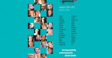 IL TEATRO STABILE DI GENOVA - Il Teatro Stabile di Genova apprende con stupore e indignazione il mancato riconoscimento a Teatro Nazionale.