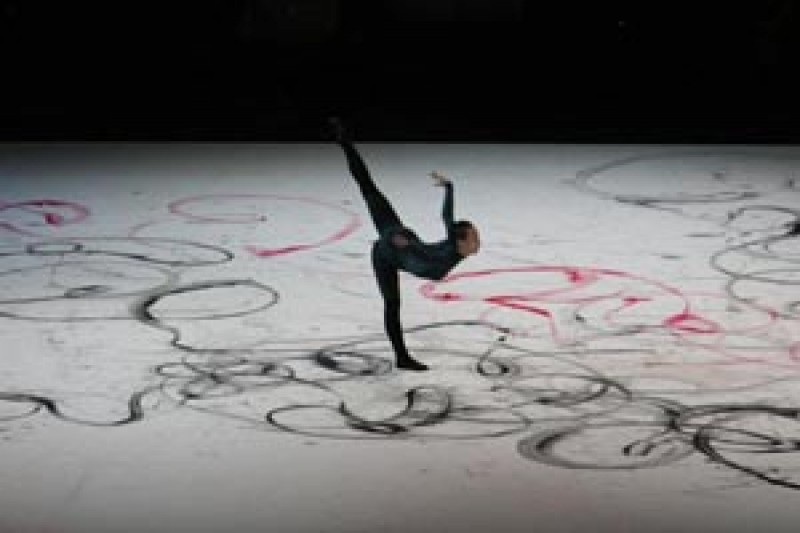 Shen Wei Dance Arts Map