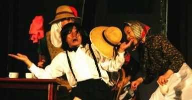 THE LESSON  - regia Shiga Akifumi